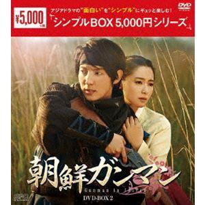 朝鮮ガンマンDVD-BOX2〈シンプルBOX 5,000円シリーズ〉 [DVD] starclub