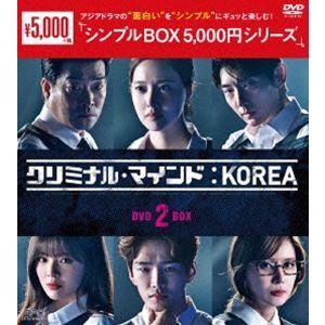 クリミナル・マインド:KOREA DVD-BOX2<シンプルBOX 5,000円シリーズ> [DVD]|starclub