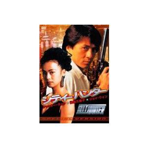 シティーハンター 完全版(DVD)...