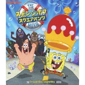 スポンジ ボブ/スクエアパンツ ザ ムービー  Blu-ray