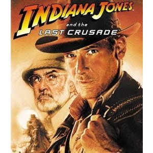 インディ・ジョーンズ 最後の聖戦 [Blu-ray]|starclub
