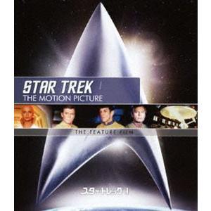 スター・トレックI/リマスター版 スペシャル・コレクターズ・エディション [Blu-ray]|starclub