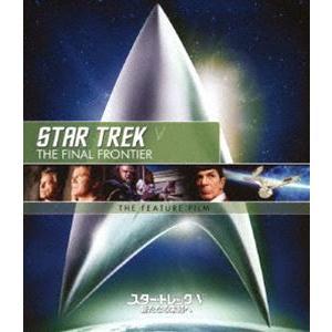 スター・トレックV 新たなる未知へ/リマスター版 スペシャル・コレクターズ・エディション [Blu-ray]|starclub