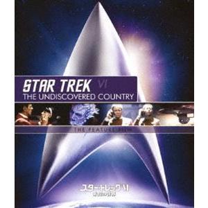 スター・トレックVI 未知の世界/リマスター版 スペシャル・コレクターズ・エディション [Blu-ray]|starclub