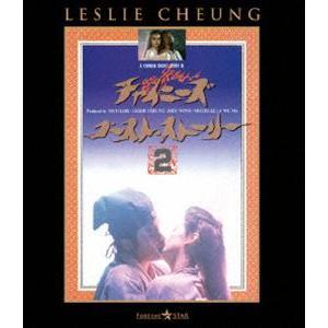 チャイニーズ・ゴースト・ストーリー2 [Blu-ray]...