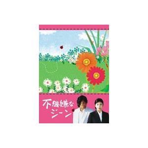 不機嫌なジーン DVD-BOX [DVD]|starclub