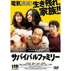 サバイバルファミリー DVD [DVD]|starclub
