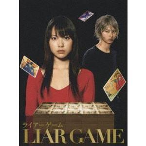 ライアーゲーム DVD-BOX [DVD]|starclub