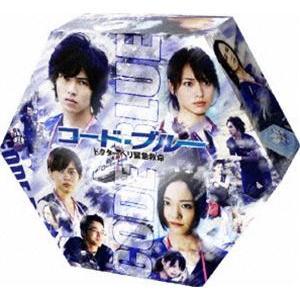 コード・ブルー ドクターヘリ緊急救命 DVD-BOX [DVD]|starclub