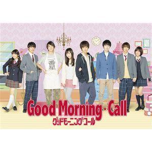 グッドモーニング・コール DVD-BOX1 [DVD]|starclub