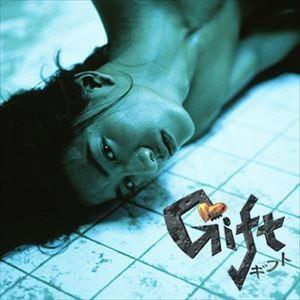 ギフト DVD-BOX [DVD]|starclub
