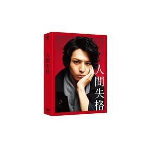 人間失格 豪華版 [DVD]|starclub