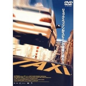 TAXi [DVD] starclub