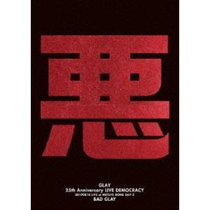 "GLAY 25th Anniversary""LIVE DEMOCRACY""Powered by HOTEL GLAY DAY2""悪いGLAY"" [DVD]|starclub"