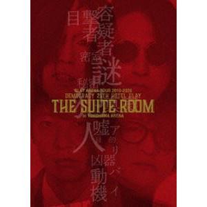 GLAY ARENA TOUR 2019-2020 DEMOCRACY 25TH HOTEL GLAY THE SUITE ROOM in YOKOHAMA ARENA [DVD]|starclub