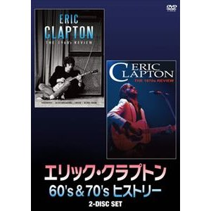 エリック・クラプトン 60's&70's ヒストリー [DVD] starclub