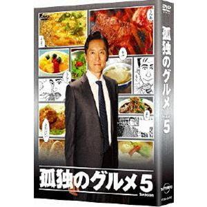 孤独のグルメ Season5 DVD BOX [DVD]|starclub