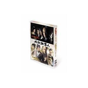必殺仕事人2010&2012 [DVD] starclub