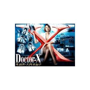 ドクターX 〜外科医・大門未知子〜 2 DVD-BOX [DVD]|starclub