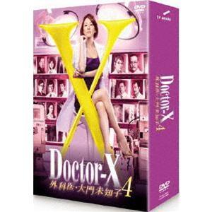 ドクターX 〜外科医・大門未知子〜 4 DVD-BOX [DVD]|starclub