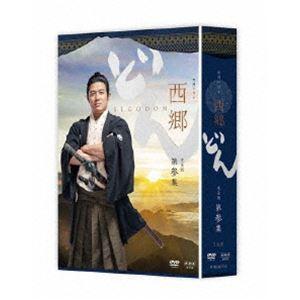 西郷どん 完全版 第参集 [DVD]|starclub