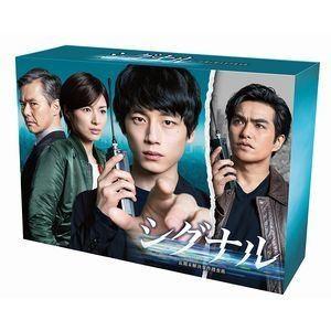 シグナル 長期未解決事件捜査班 DVD-BOX [DVD]|starclub