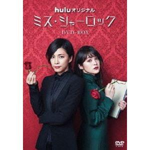 ミス・シャーロック/Miss Sherlock [DVD]|starclub