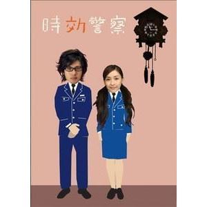 時効警察 DVD-BOX [DVD]|starclub