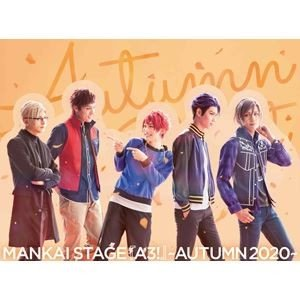 MANKAI STAGE『A3!』〜AUTUMN 2020〜【DVD】 [DVD]|starclub