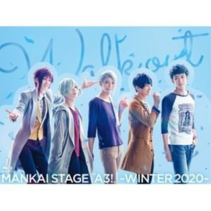 MANKAI STAGE『A3!』〜WINTER 2020〜【DVD】 [DVD]|starclub