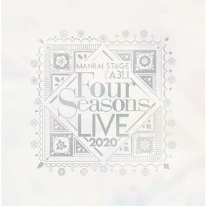 MANKAI STAGE『A3!』Four Seasons LIVE 2020 [DVD]|starclub