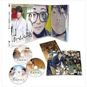 ホームルーム DVD BOX [DVD]|starclub