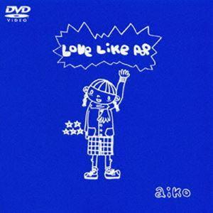 aiko Love Like Pop [DVD]|starclub