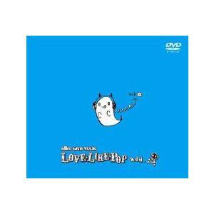 aiko/LOVELIKEPOP add [DVD]|starclub