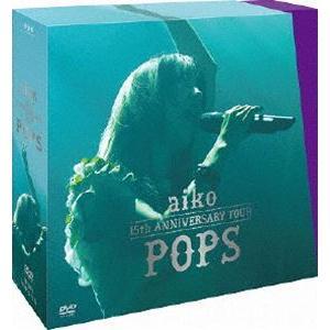 aiko 15th Anniversary Tour「POPS」 [DVD]|starclub