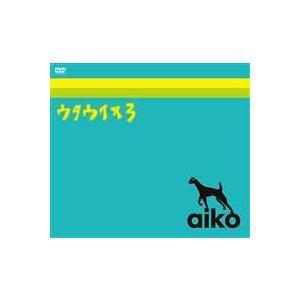 aiko/ウタウイヌ3 [DVD]|starclub