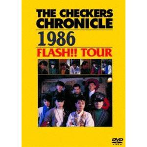 チェッカーズ/THE CHECKERS CHRONICLE 1986 FLASH!! TOUR【廉価版】 [DVD]|starclub