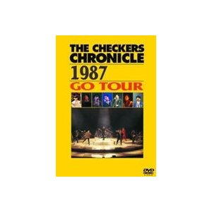 チェッカーズ/THE CHECKERS CHRONICLE 1987 GO TOUR【廉価版】 [DVD]|starclub