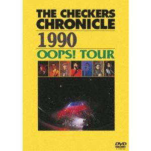 チェッカーズ/THE CHECKERS CHRONICLE 1990 OOPS! TOUR【廉価版】 [DVD]|starclub