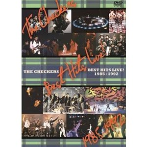 チェッカーズ/THE CHECKERS 35th Anniversary チェッカーズ・ベストヒッツ・ライブ! 1985-1992 [DVD]|starclub