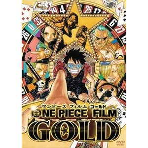 ONE PIECE FILM GOLD DVD スタンダード・エディション [DVD]|starclub