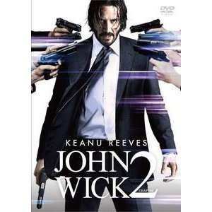 ジョン・ウィック:チャプター2 スペシャル・プライス版 [DVD]|starclub