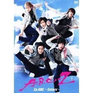 A.B.C-Z/Za ABC 5stars [DVD]|starclub