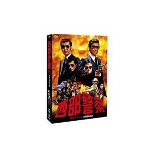 西部警察 PARTIセレクション 大門BOX 2 [DVD] starclub