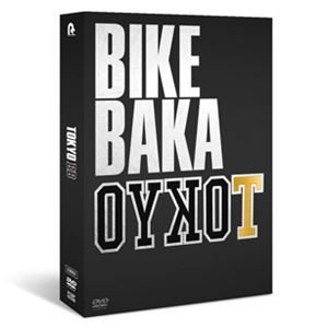 TOKYO BB DVD-BOX [DVD]|starclub
