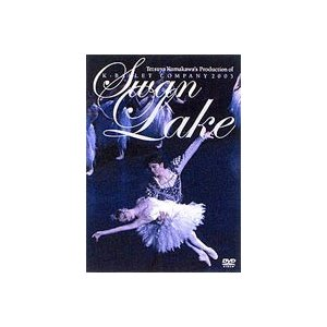熊川哲也 白鳥の湖 [DVD]|starclub
