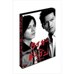 タイガー&ドラゴン [DVD]|starclub