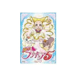 種別:DVD 三瓶由布子 解説:2007年2月からABC・テレビ朝日系列にて放送、キッズから圧倒的支...