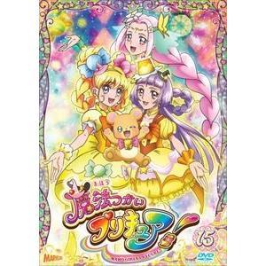 魔法つかいプリキュア! vol.15 [DVD]|starclub