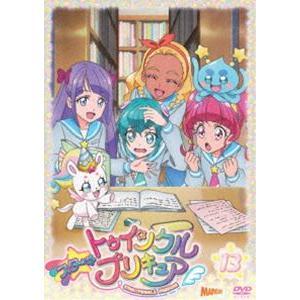 スター☆トゥインクルプリキュア vol.13【DVD】 [DVD] starclub